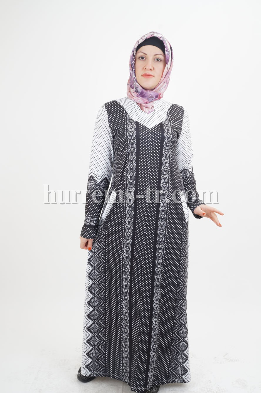 Мусульманские Платья Купить В Интернете