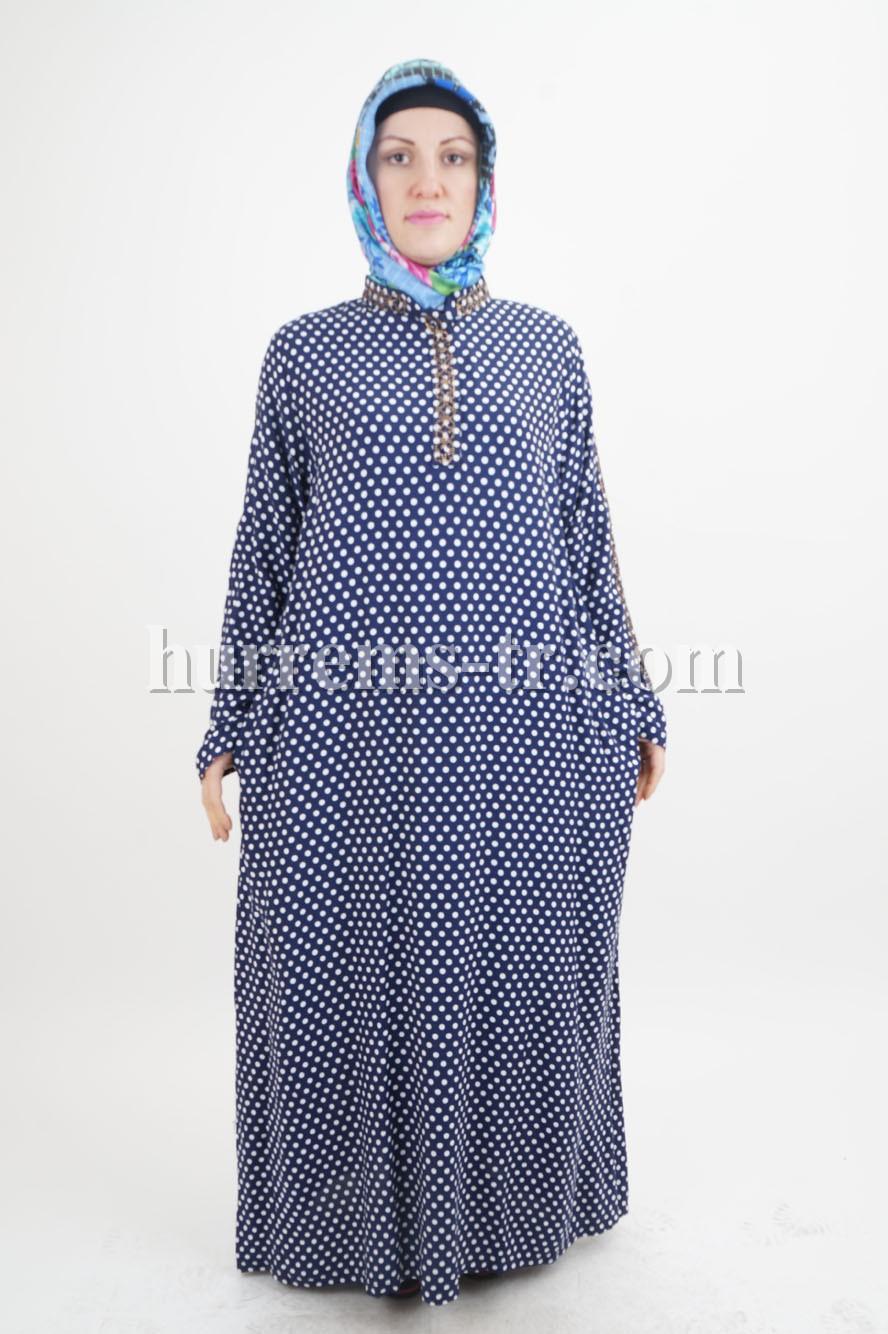 Магазин мусульманской одежды